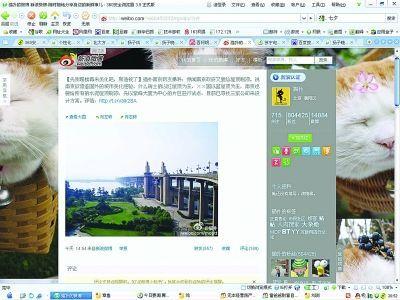 南京回应斥巨资整治屋顶色彩:统一涂色系误读