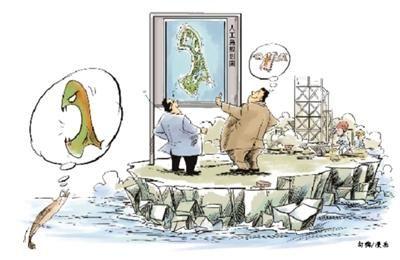 海岛:这座厦门海洋正无v海洋向漫画城市(图)要地病毒如诺图片