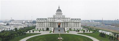 摄影师2年拍40多处政府大楼 称规模与贫富无关
