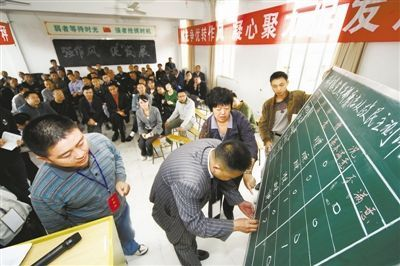 重庆干部政绩考核出台新规 民意调查占30%比重