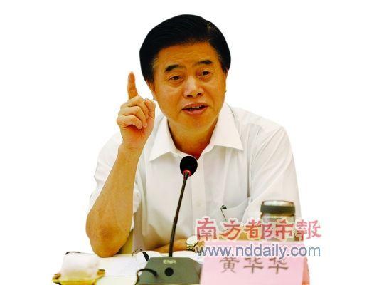 广东省长黄华华谈9年任期 称粤30年走完工业化