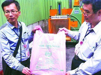 台湾垃圾不分类可罚6000台币 南京试点模仿(图)