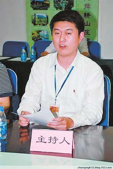 """山东""""80后""""厅级官员获提拔成最年轻区委书记"""