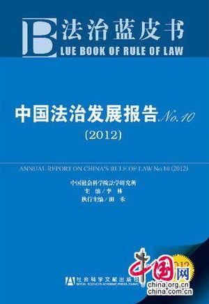 社科院蓝皮书:半数省部级高官认同子女入外籍