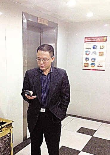深圳公款旅游局长做书面检讨 违规费用上交财政
