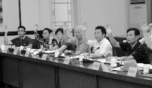 南京公众委员上岗 季建业称治城市病要中西结合