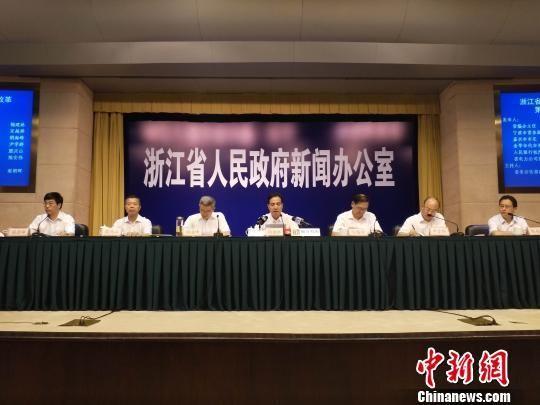 """浙江""""最多跑一次""""改革:服务对象满意比例达86.9%"""