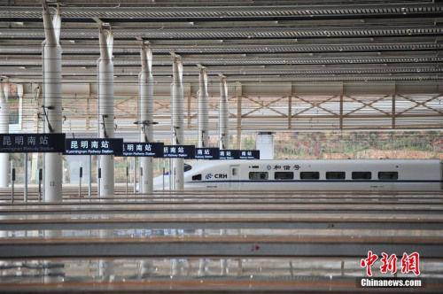 """全国铁路迎大调图 京沪高铁""""复兴号""""正式提速"""