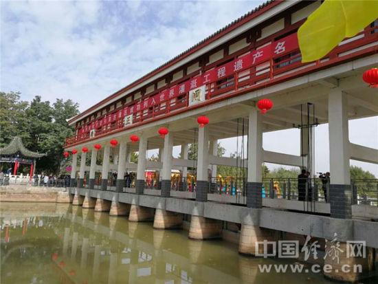 宁夏引黄古灌溉区入选世界遗产