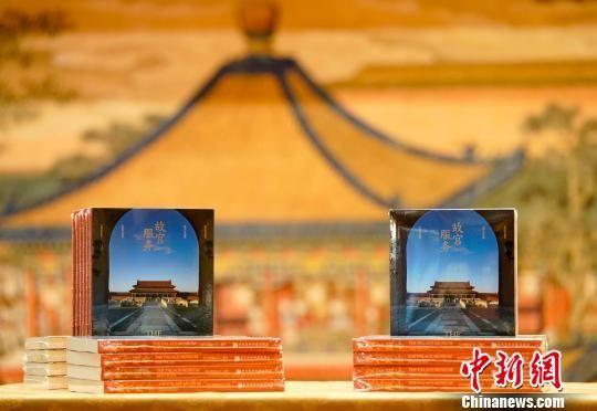 故宫公共服务成标杆 北京市旅游委全市推广