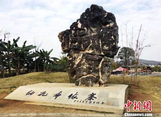 """贵州乡村的""""蝶变之路"""""""
