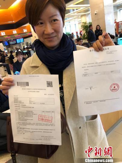 """上海浦东打出""""改革组合拳"""" 对标国际优化营商环境"""