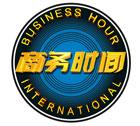 中央电视台经济频道-商务时间