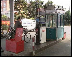 发改委解释油价上涨供求矛盾较调价前大为缓和
