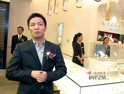 上海前首富周正毅上诉要求改判无罪
