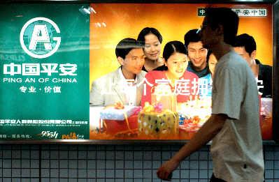 中国平安董事长马明哲或许做梦也没想到,自己的年薪增长竟然与交强