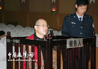 安徽古井集团原副总裁刘俊德获刑11年
