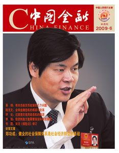 """郑功成:建设高质量社保体系要明确""""两免除"""""""