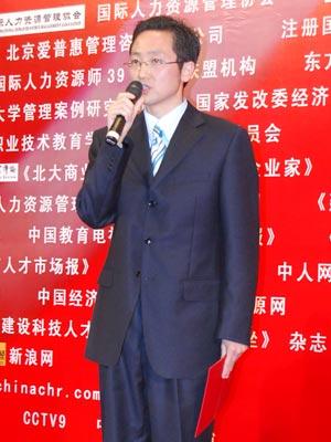 图文:北京现代汽车人力资源部经理助理南文豪