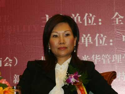 图文:香江集团总裁、香江社会救助会主席翟美卿