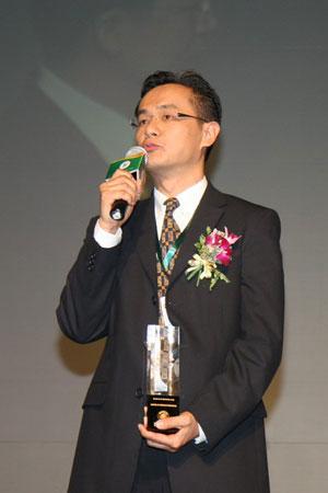 图文:英特尔(中国)杨钟仁发表获奖感言