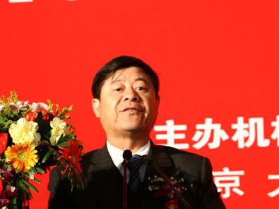 图文:贵州省委副书记王富玉