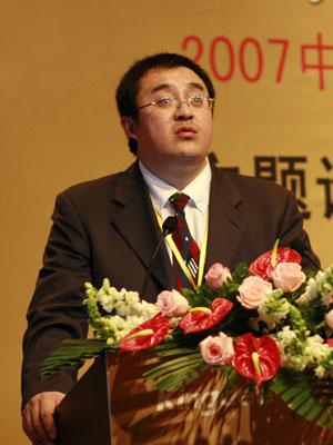 图文:精益管理中国之道分会场现场