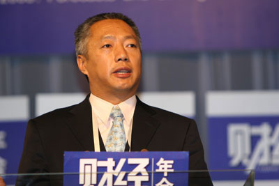 图文:神华能源股份有限公司总裁凌文
