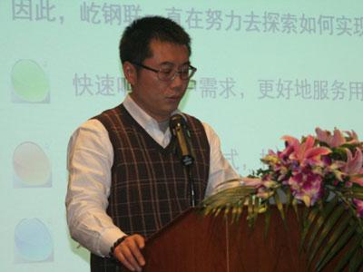 杨刚:提升传统钢贸企业营销管理模式