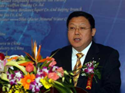 图文:中华人民共和国商务部部长助理崇泉发言