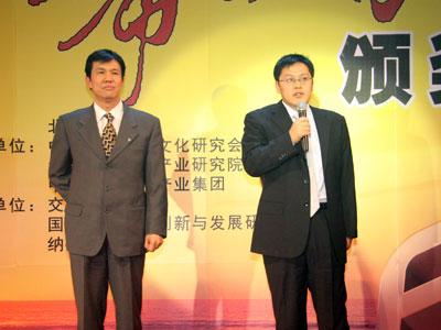 图文:陈建平与向勇宣布需要支持和关注的项目
