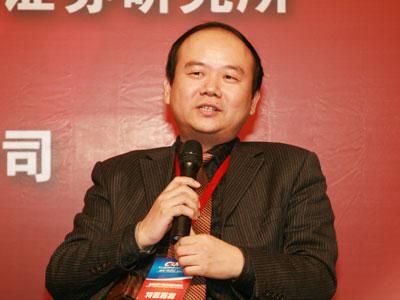 图文:光大证券研究所所长李康博...