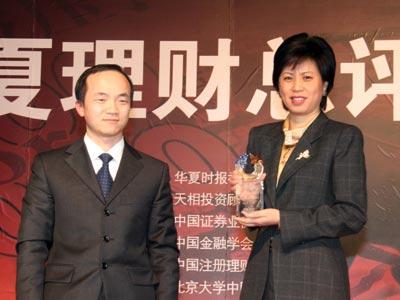 图文:最畅销寿险产品奖