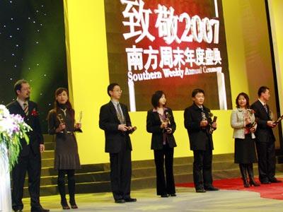 图文:奥运社会价值榜获奖者上台领奖