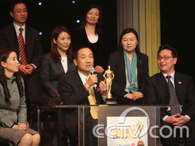 图文:2007年度雇主百胜餐饮集团中国事业部