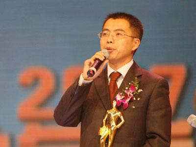 图文:2007年度最具责任感雇主苏宁电器