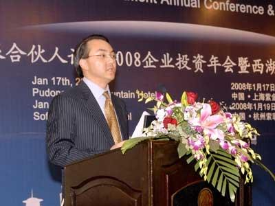 图文:美国必百瑞律师事务所主管合伙人陈永坚