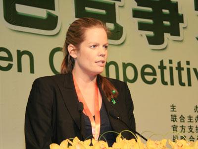 图文:气候变化资本集团Kate-Hampton