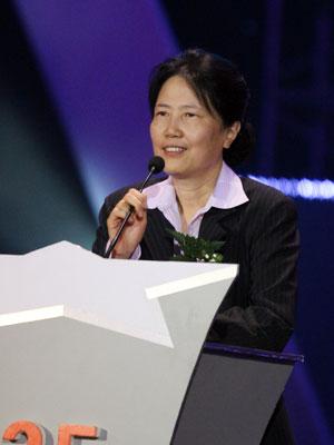 尹凤兰:通过金融服务为国计民生和谐社会服务