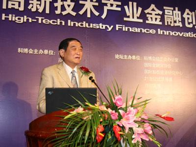 图文:北京滨松光子技术总经理席与霖发表感言