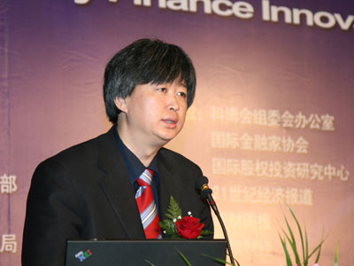 图文:行者集团总裁马昕发表感言