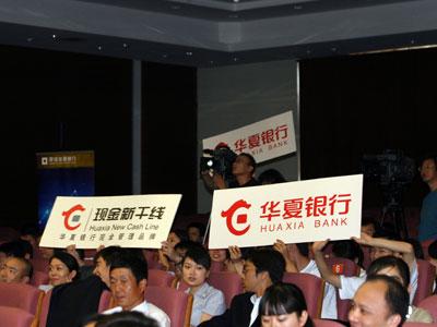 1月21日经济观察报_...12月20日~21日,经济观察报观察家年会在北京中国大饭店举行.图...