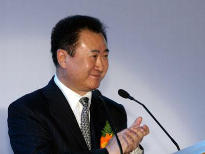 万达集团董事长王健林致辞(图)图片
