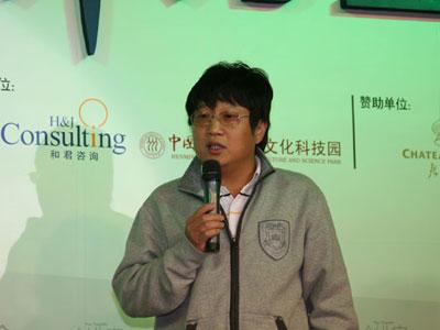 新浪执行副总裁、总编辑陈彤