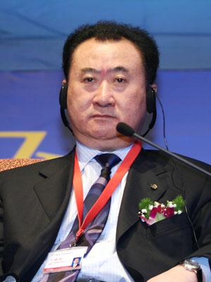 万达董事长王健林:明年三四季度经济转好(图)