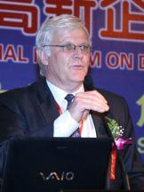 国际生态安全合作组织克里斯蒂
