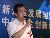 天立环保副总经理吴忠林