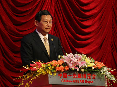 图文:中国商务部部长陈德铭致辞