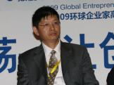 IBM大中华区合伙人徐永华