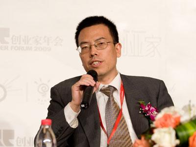 图文:上海新中欧创业投资公司总经理祁玉伟